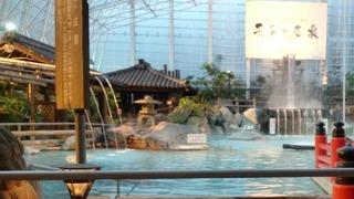 霧島ホテル硫黄谷庭園大浴場1