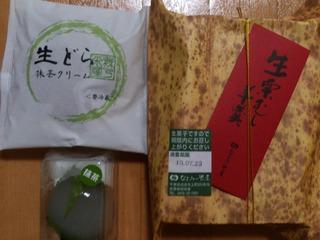 成田米屋の和菓子