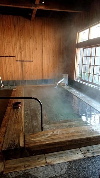 村中の湯内湯