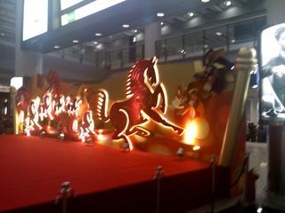 香港空港1