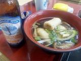 大釜温泉夕食2