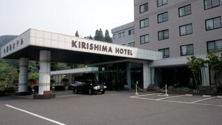 霧島ホテル3