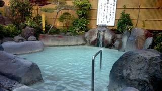 霧島ホテル露天鉄幹の湯2