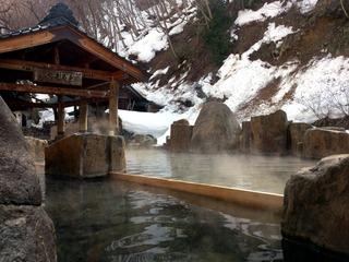 宝川摩訶の湯3