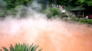 血の池地獄6