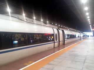 広深新幹線2