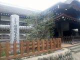 川越城本丸御殿1