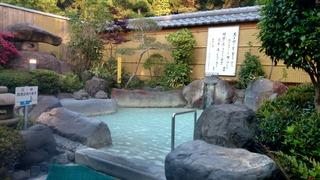 霧島ホテル露天鉄幹の湯1