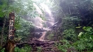 奥入瀬九段の滝1
