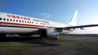 浦東空港1