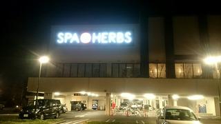 SPA_HERBS1