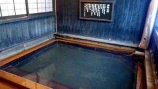 御客屋御前の湯3