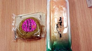富山の寿司とおにぎり