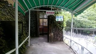 龍泉新洞2