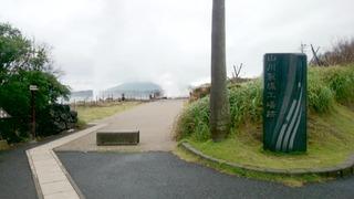 山川製塩工場跡1