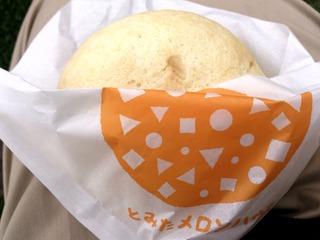 とみたメロンパン