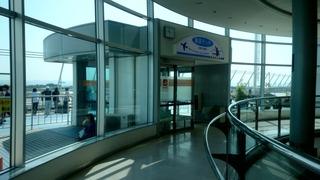 鹿児島空港1