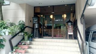 旅館美里2