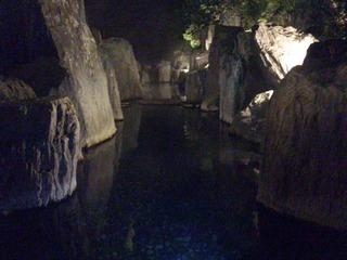 庭園露天風呂鹿泉の湯2