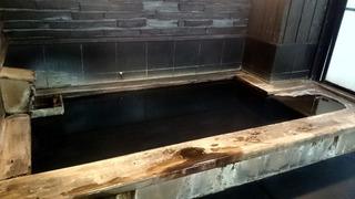 やまの湯貸切炭風呂1