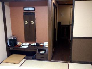 鶴雅ウィングスの部屋3