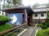 所沢温泉湯楽の里2