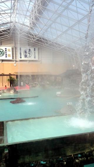霧島ホテル硫黄谷庭園大浴場2