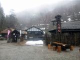 鶴の湯温泉1