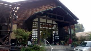 倉渕温泉1