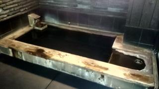 やまの湯貸切炭風呂2