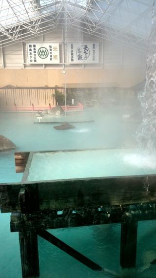 霧島ホテル硫黄谷庭園大浴場3