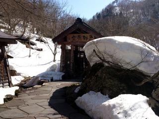 宝川露天入口1