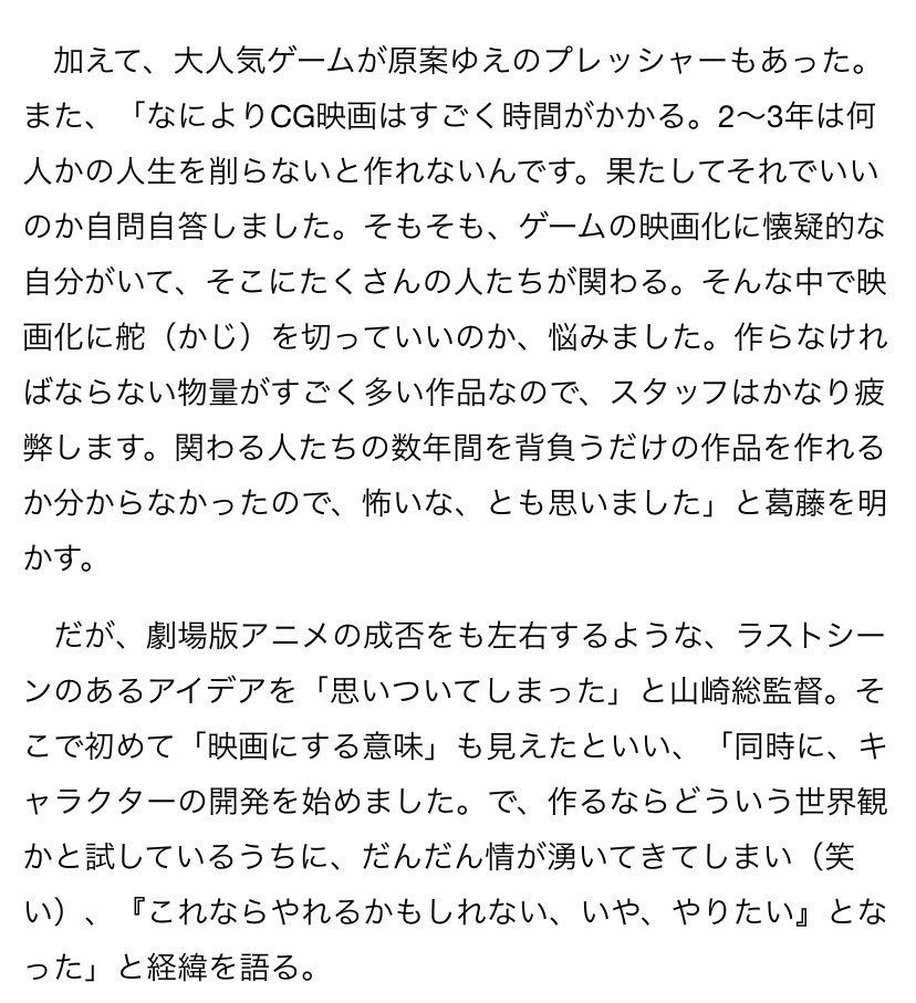映画 監督 ドラクエ