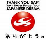 THANK-YOU-SAF1-04