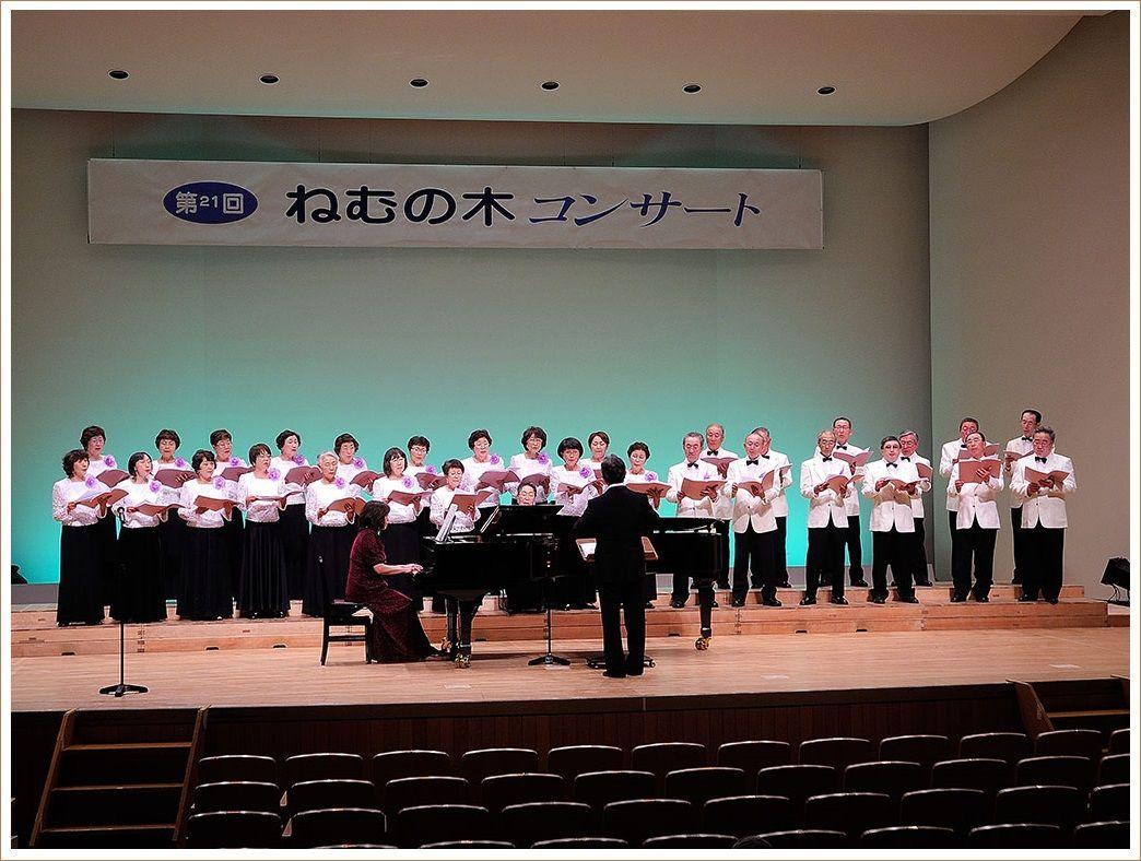 第21回ねむの木コンサート