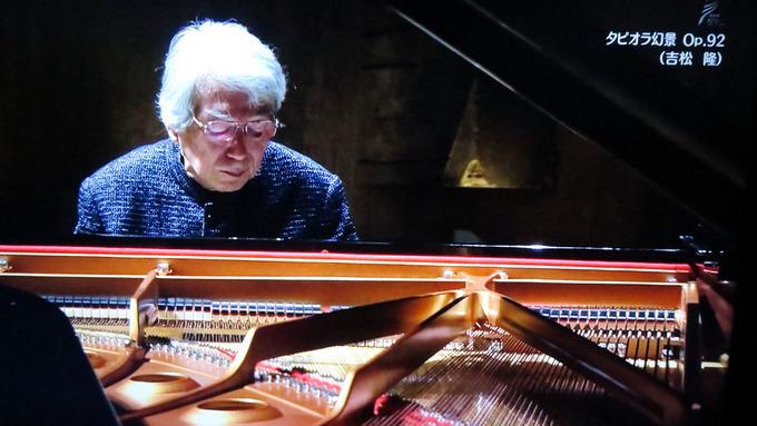 『舘野泉 ピアノ・リサイタル ~左手の音楽祭~』