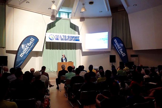 宮城・加美町sea to summit 2017 (1日目)
