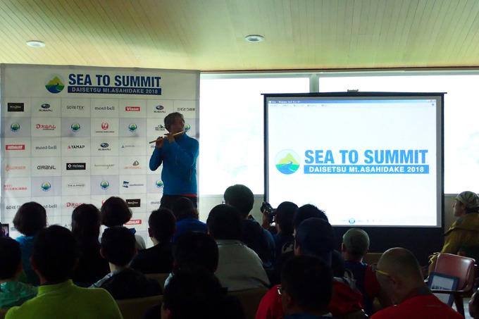 大雪旭岳sea to summit 2018 《閉会式》