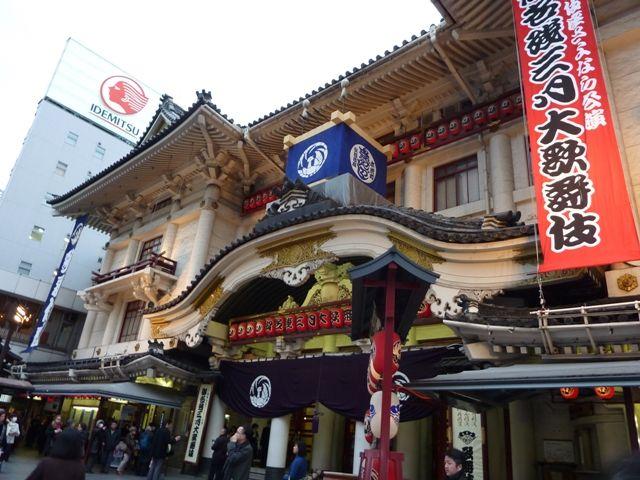 歌舞伎座さよなら公演
