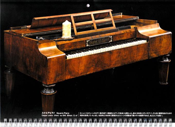 2月のピアノ