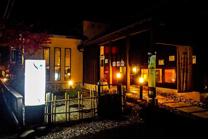 七飯の隠れ家的な居酒屋