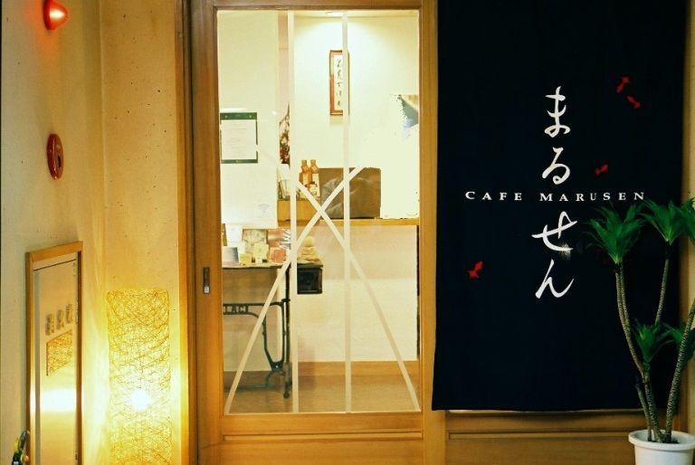 函館・湯の川「カフェMARUSEN」でお昼