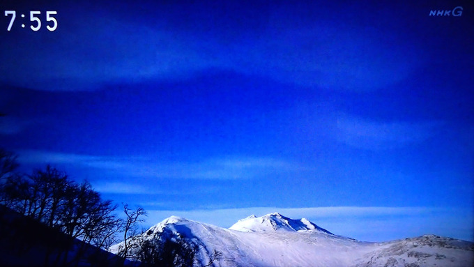 『さわやか自然百景 厳冬トムラウシ』