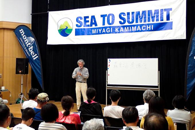 宮城 加美町sea to summit 2018 第1日目