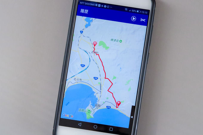 スキー用アプリの正確度は?