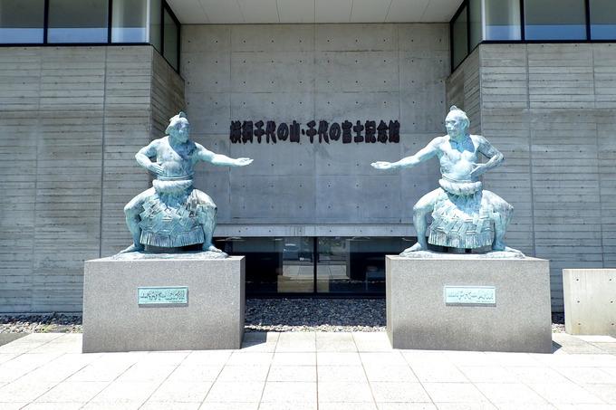 横綱記念館と青函トンネル記念館