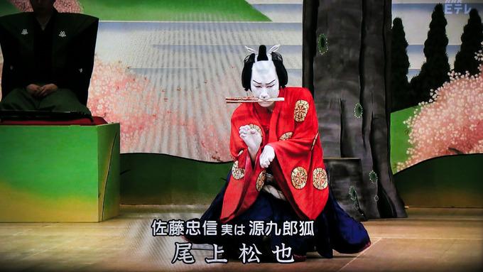 『こいつぁ春から~初芝居生中継~』 NHK-Eテレ