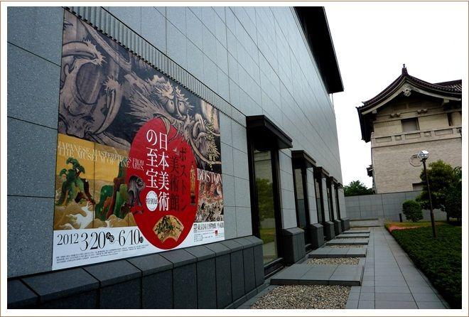 ボストン美術館展 「日本美術の至宝」