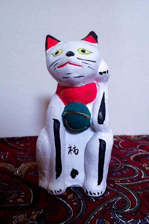 招き猫⑦ なごみ系