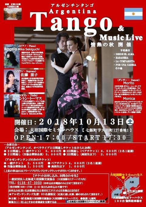 Argentina Tango & Music Live